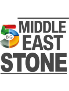 MIDDLE EAST STONE @ Dubai World Trade Centre | Dubai | Dubai | United Arab Emirates