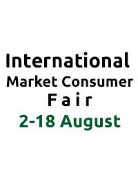 International Market Consumer Fair @ ADNEC | Abu Dhabi | Abu Dhabi | United Arab Emirates