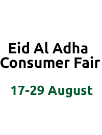 Eid Al Adha Consumer Fair @ ADNEC | Abu Dhabi | Abu Dhabi | United Arab Emirates