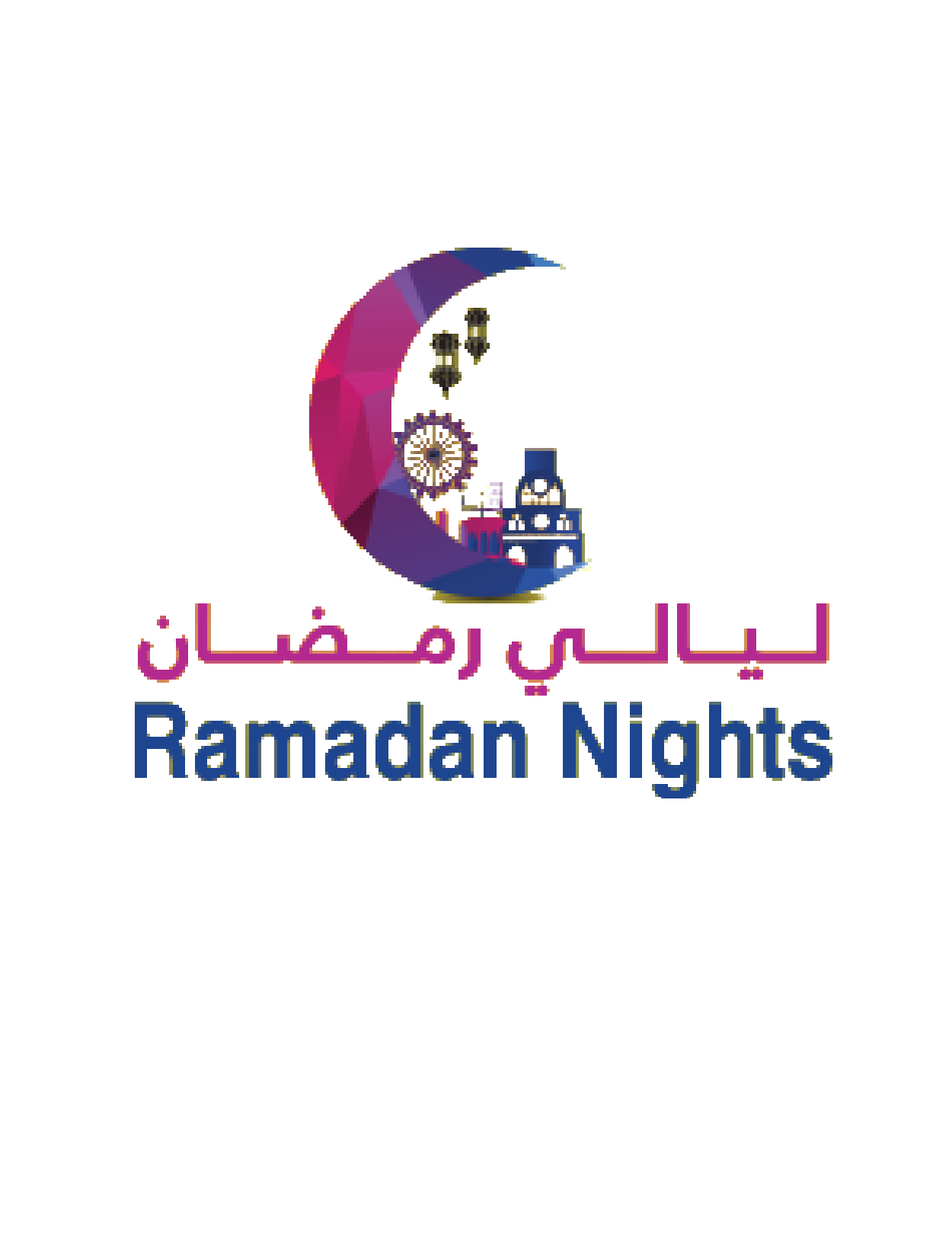 ramadan nights