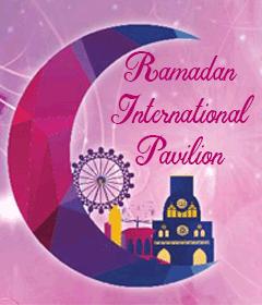 Ramadan International Pavilion @ Sharjah Expo Centre | Sharjah | United Arab Emirates