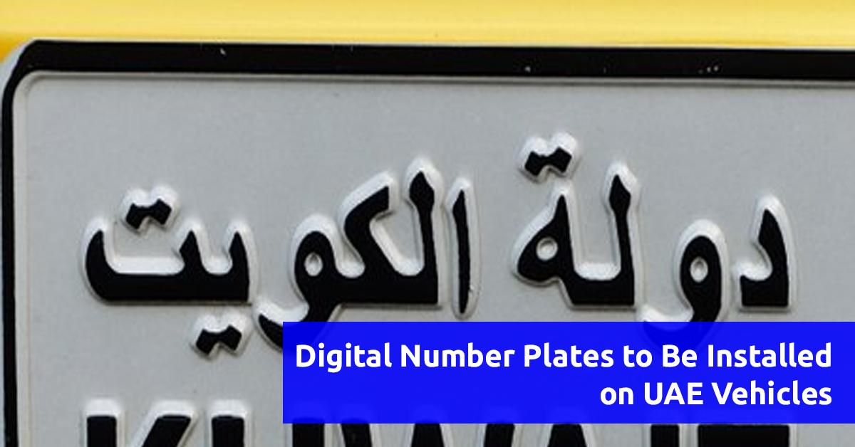 Digital Number Plates to Be Installed on UAE Vehicles - myUAEguide.com