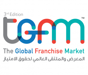The Global Franchise Market @ Dubai World Trade Centre   دبي   دبي   United Arab Emirates