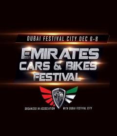 Emirates Cars and Bikes Festival @ Dubai Festival City   Dubai   Dubai   United Arab Emirates