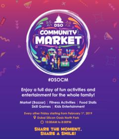 DSO Community Market @ North Park in Dubai Silicon Oasis | دبي | United Arab Emirates
