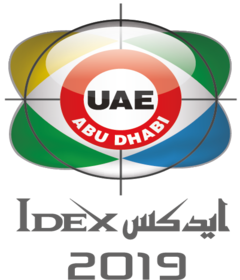 International Defence Exhibition & Conference @ Abu Dhabi National Exhibition Centre | Abu Dhabi | Abu Dhabi | United Arab Emirates