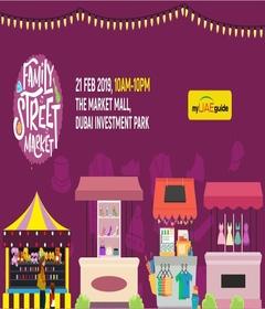Family Street Market @ The Market Mall Dubai Investments Park | Dubai | Dubai | United Arab Emirates