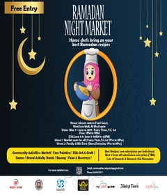 Al Khail Gate Ramadan Night Market @ Al Khail Gate Dubai  | Dubai | United Arab Emirates